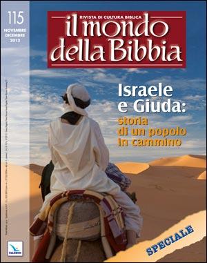 Israele e Giuda: storia di un popolo in cammino