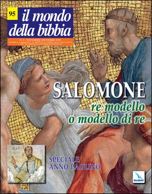 Salomone. Re modello e modello di re