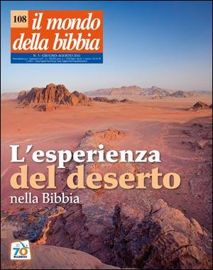 L' Esperienza del deserto nella Bibbia
