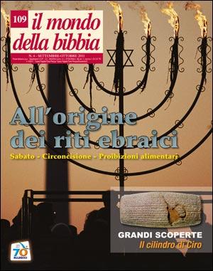 All'origine dei riti ebraici