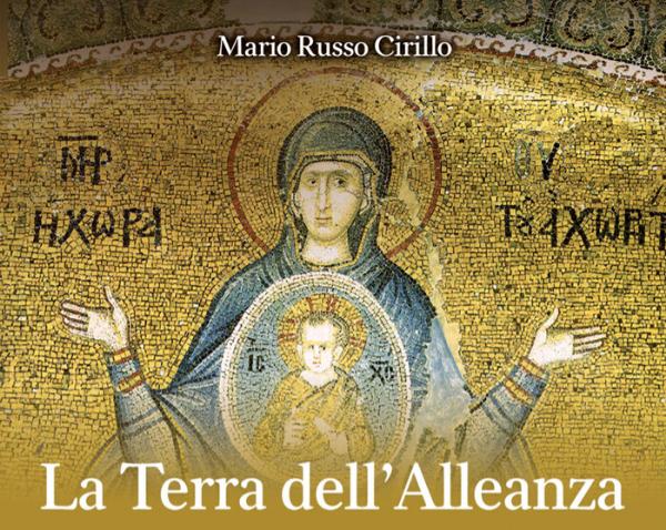 La Terra dell'Alleanza nelle mani di Papa Francesco